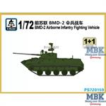 BMD-2 Airborne Infantry Fighting Vehicle