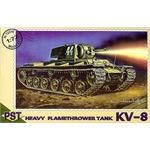 KV-8 flame thrower