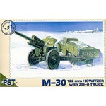 M30 122mm Howitzer with ZIS-6 Half track