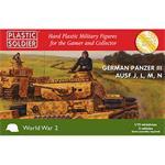 Panzer III Ausf. J,L,M or N - 3 Stück