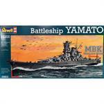 Yamato 1:1200