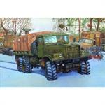 Russian Truck KrAZ 255 B