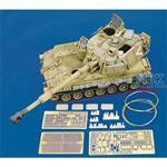 M109 AL Set