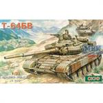 T-64BV Soviet Main Battle Tank