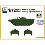 Russia BMP-1 Infantry Fighting Vehicle (2in1)