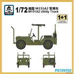 M151A2 Jeep