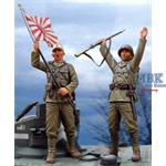 Japanese Army Infantrymen