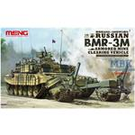 Russian BMR-3M Armored Mine Clearing Vehicle