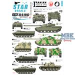 Iranian Tanks & AFVs # 3