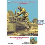 Modern Russian Tankman
