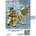 Modern Russian Special Forces II    2 Fig.