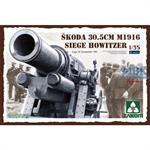 Skoda 30,5cm M1916 Siege Howitzer