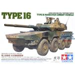 JGSDF MCV Type 16 (8x8)
