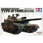 JGSDF Panzer Typ 10 - Standmodell