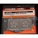 30.0mm Disc Saw Coarse