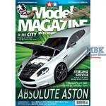 Tamiya Model Magazine #244