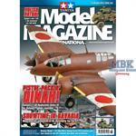 Tamiya Model Magazine #246