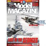 Tamiya Model Magazine #252