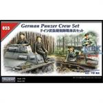 German Panzer Crew Set