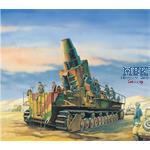 Mörser Karl Gerät 040 in 1:144