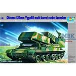 Chin. Raketenwerfer 122mm Type 89