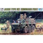 JGSDF Type 82 Command Post