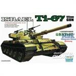 IDF Ti-67 Tiran 4/5
