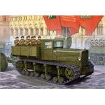 Soviet Komintern Artillery Tractor