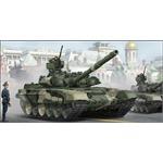 Russian T-90A