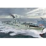 German Navy Aircraft Carrier Peter Strasser 1:700