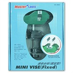 Mini Vise (fixed) - Schraubstock