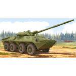 Russian 2S14 Tank Destroyer