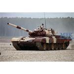 Russian T-72B1 MBT w/kontakt-1 reactive armor