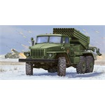 Russian BM-21 Hail MRL (early)