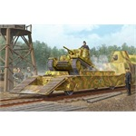 Panzerträgerwagen BP42
