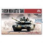 T-90SM MBT