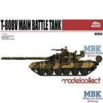 T-80B main battle tank