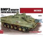 BMP 3 Infantry Fighting Vehicle Mid Version