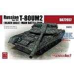 T-80UM2 (Black Eagle) Main Battle Tank