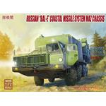 Bal-E  mobile coastal defense missile luncher