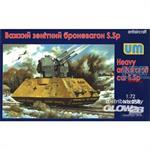 Heavy anti-aircraft  armored car S.Sp