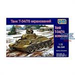 Tank T-34/76 screened