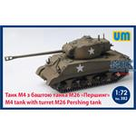 M4 tank w/M26 Pershing turret