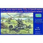 37mm AA gun K-61 (early variant)