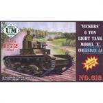 Vickers 6 ton light tank model E, Version A