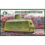 Armored Car Carrier (DTR)