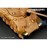IDF M51 Sherman Fenders