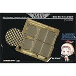 WWII German Panther D Grills set (For ICM)