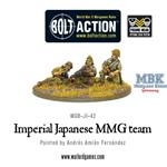 Bolt Action: Imperial Japanese MMG team