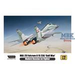 MiG-29 Fulcrum A (9.12A) 'Gulf War'